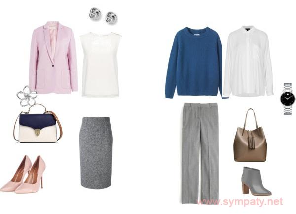 0a8707112b1 Базовый гардероб для женщины 40 лет и старше  основные правила