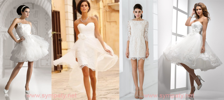 варианты коротких платьев на свадьбу