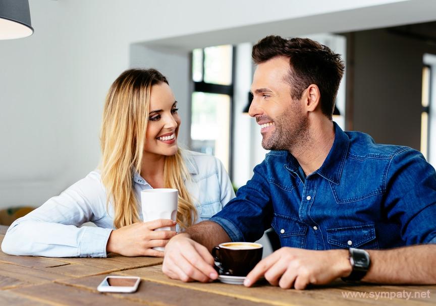 Как пригласить мужчину на свидание