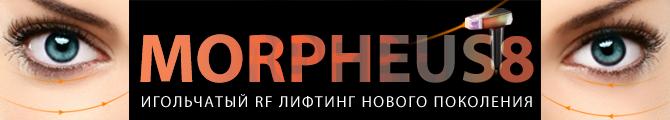 ФРАКЦИОННОЕ РАДИОЧАСТОТНОЕ ОМОЛОЖЕНИЕ