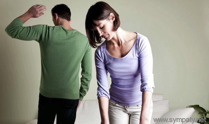 Развод после 15 лет совместной жизни